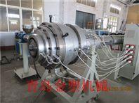 PE管材生产厂家 大口径PE管设备