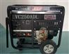 250A柴油弧焊移動發電電焊機
