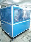 深圳市 寶馳源 機電配套小型冷水機 BCY-01A