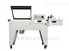 德州xry化妆品收缩机5540热收缩膜包装机003