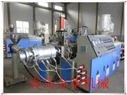 塑料管材设备厂家 管材生产线
