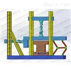 简支梁试验系统C型自平衡高校专用反力架