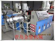 塑料挤出机设备 PE给水管生产线