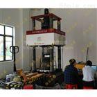 油缸上置式长柱压力试验机可带作动器疲劳