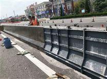 路基防撞护栏钢模具数据参考