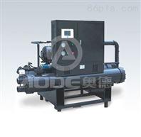 奥德螺杆式冷水机