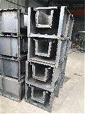矩形流水槽模具,U型排水渠鋼模具工藝解析