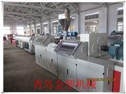 pvc管材設備價格 pvc管生產線