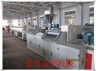 pvc管材设备价格 pvc管生产线