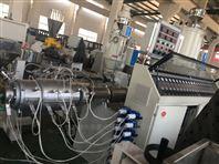 PPR冷热水管生产线 两层三层复合管挤出机