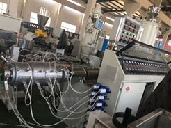 20-63PPR冷热水管生产线 两层三层复合管挤出机
