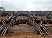 按图加工-铁路拱形骨架护坡模具新款展示