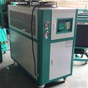 东莞塑胶模具冻水机冷水机