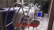 PE塑料管生产设备 PE管材生产线