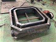 框格护坡模具技术要求