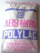 食品级ABS PA-737 FDA