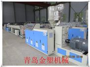 PE管设备挤出机厂家 塑料管材设备厂家