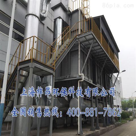 改性沥青废气处理环保设备