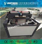 pvc扣板机械价格_pvc扣板生产线