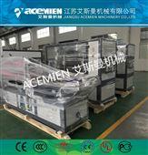 pvc扣板生产机械 PVC扣板设备生产现场