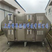 新型电线电缆厂废气处理装置