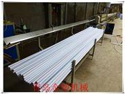 塑料水管生产线 PPR冷热水管设备