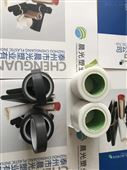 泰州晨光专业生产不脱胶特氟龙硅胶膜胶带