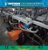 1220*2440mmPP中空建筑模板設備生產廠家