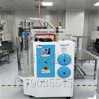 GAOSI1042150/150kg三机一体除湿干燥机