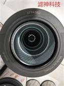 常熟3774382萨克米陶瓷压机滤芯生产厂家