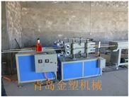 生产塑料管的生产线 一出二PVC穿线管设备