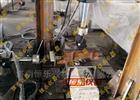 脉动疲劳试验机-恒乐仪器