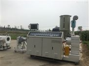 MPP電力管頂管擠出機塑料管材生產線設備