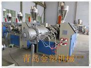 pvc塑料管生产线 pvc管材生产设备