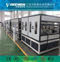 樹脂瓦生產線-PVC塑料瓦設備