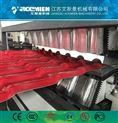 塑料板材生产线_合成树脂瓦设备-艾斯曼机械