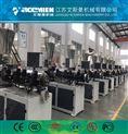 PVC塑料瓦設備 合成樹脂瓦生產線-艾斯曼