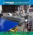 asa合成树脂瓦设备 PVC塑料合成瓦生产机器
