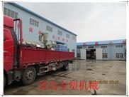 青岛塑料机械厂家 pe管材设备厂家