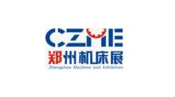 2019第15届中国遂身体赶忙向后退去郑州国际机床展览会