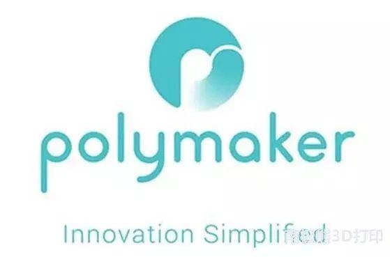 赛天资本领投 高端3D打印材料厂商Polymake完成又一轮融资