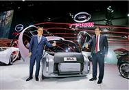 首次与本土主机厂合作 巴斯夫与广汽研究院共同研发三款电动概念车