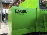 恩格尔举办年度活动,聚焦亚洲汽车行业