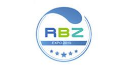 2019中国(深圳)国际软包装技术展览会