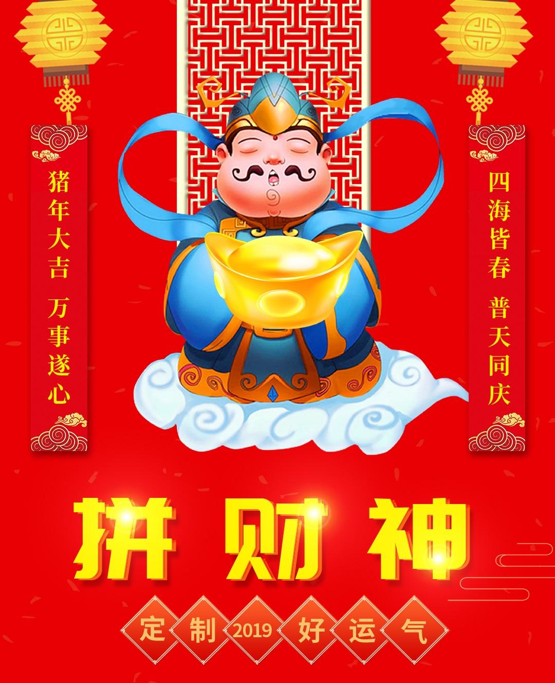 塑料机械网2019年春节放假通知
