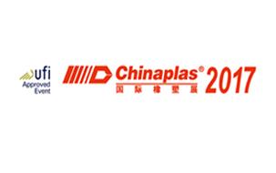 CHINAPLAS 2017 国际橡塑展