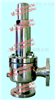 MFA42型 洁净系统不锈钢安全阀