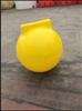 厂家批发LLDPE浮球,聚乙烯浮球,填充聚氨酯发泡的塑料浮球