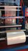 优质聚丙烯吹膜机